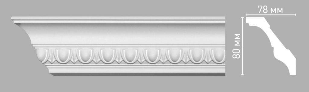 Плинтус потолочный DECOMASTER 95023/36
