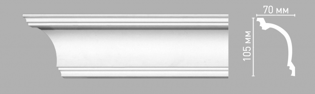 Плинтус потолочный DECOMASTER 96263/45