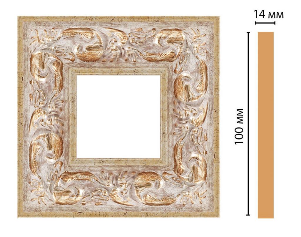 Вставка цветная DECOMASTER 157-2-553