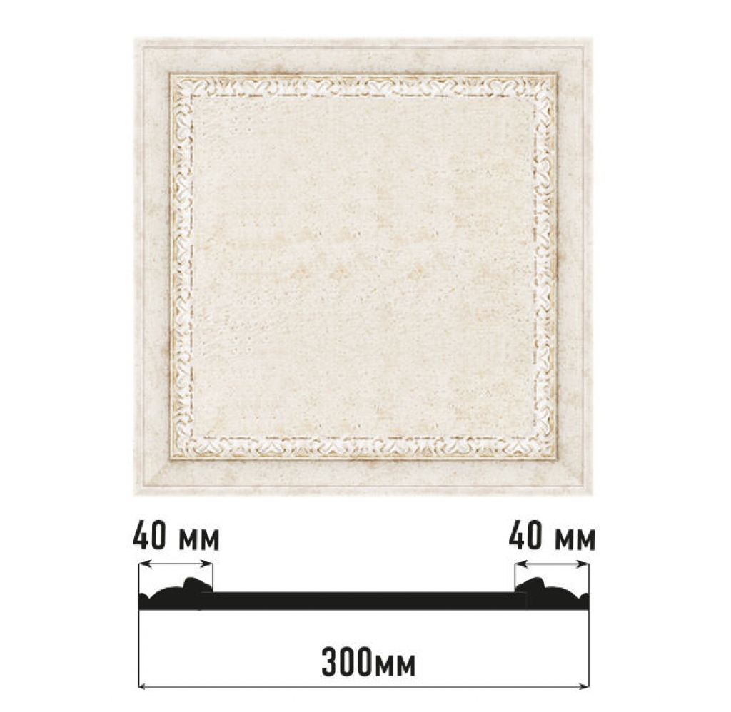 Декоративная панно DECOMASTER D30-41
