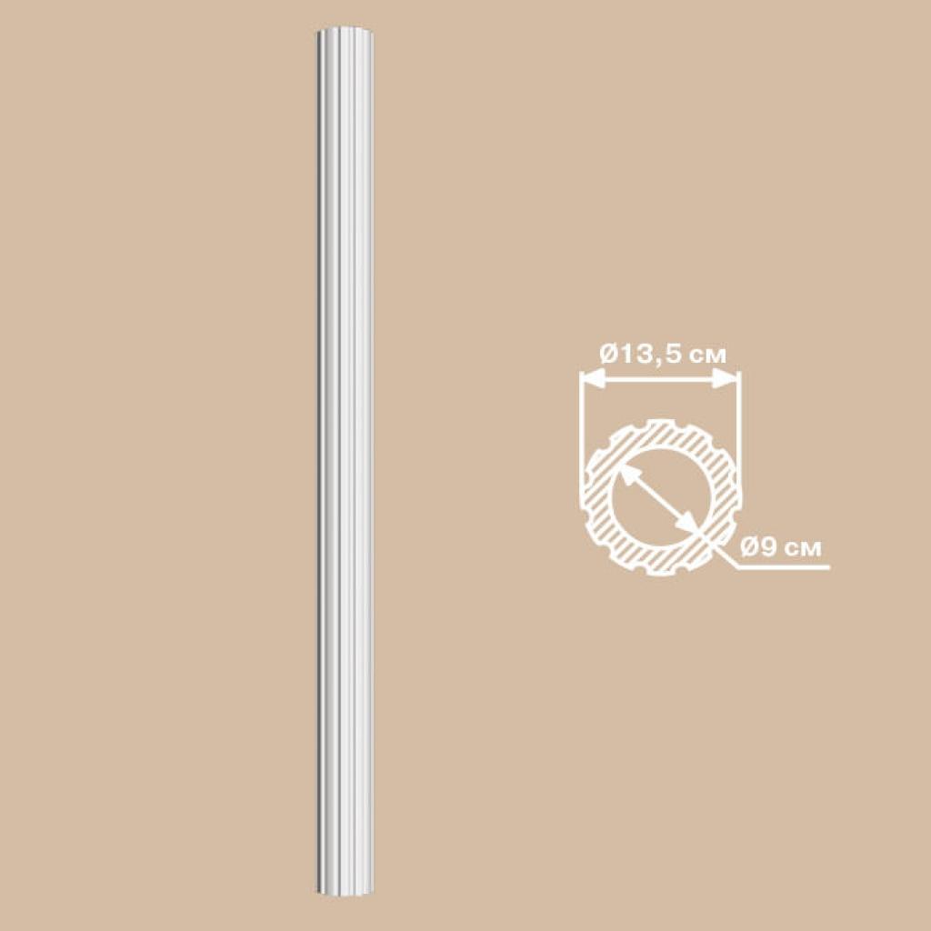 Колонна DECOMASTER 90135