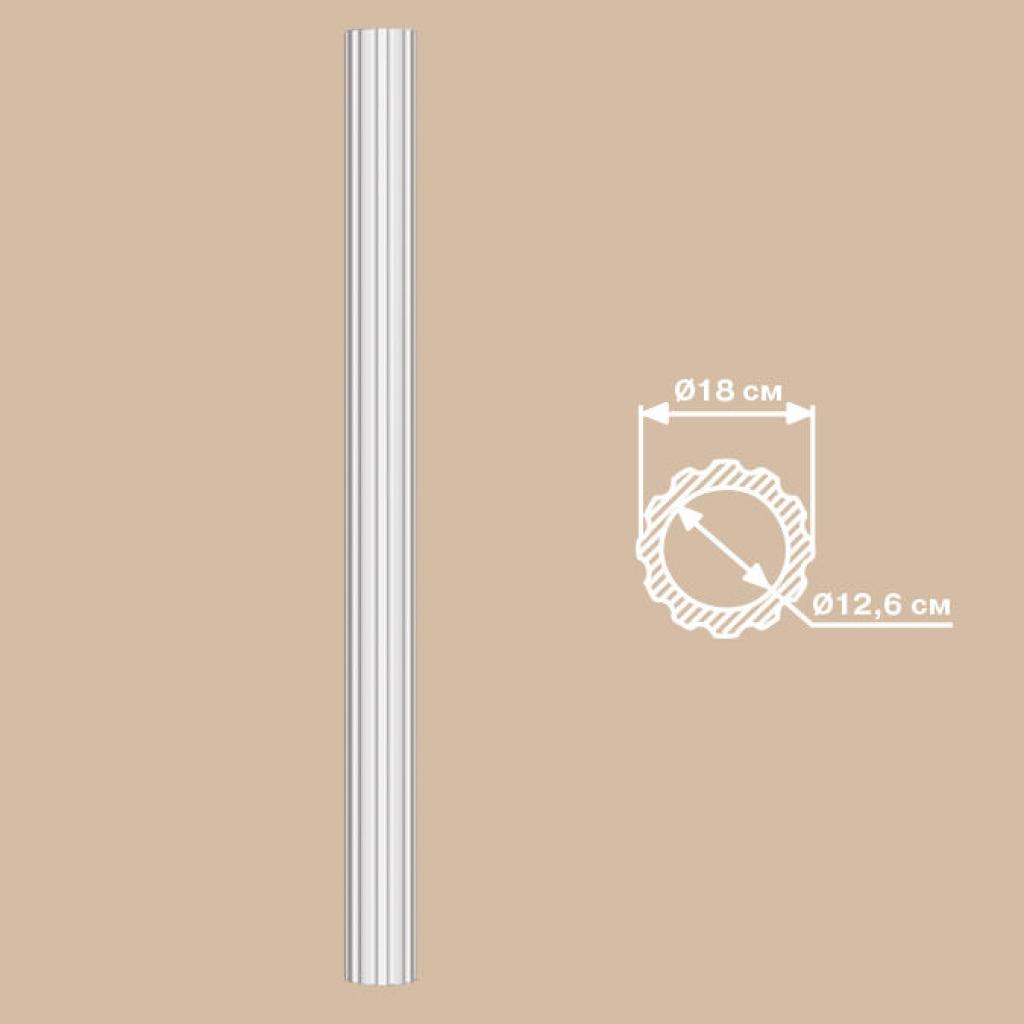 Колонна DECOMASTER 90018
