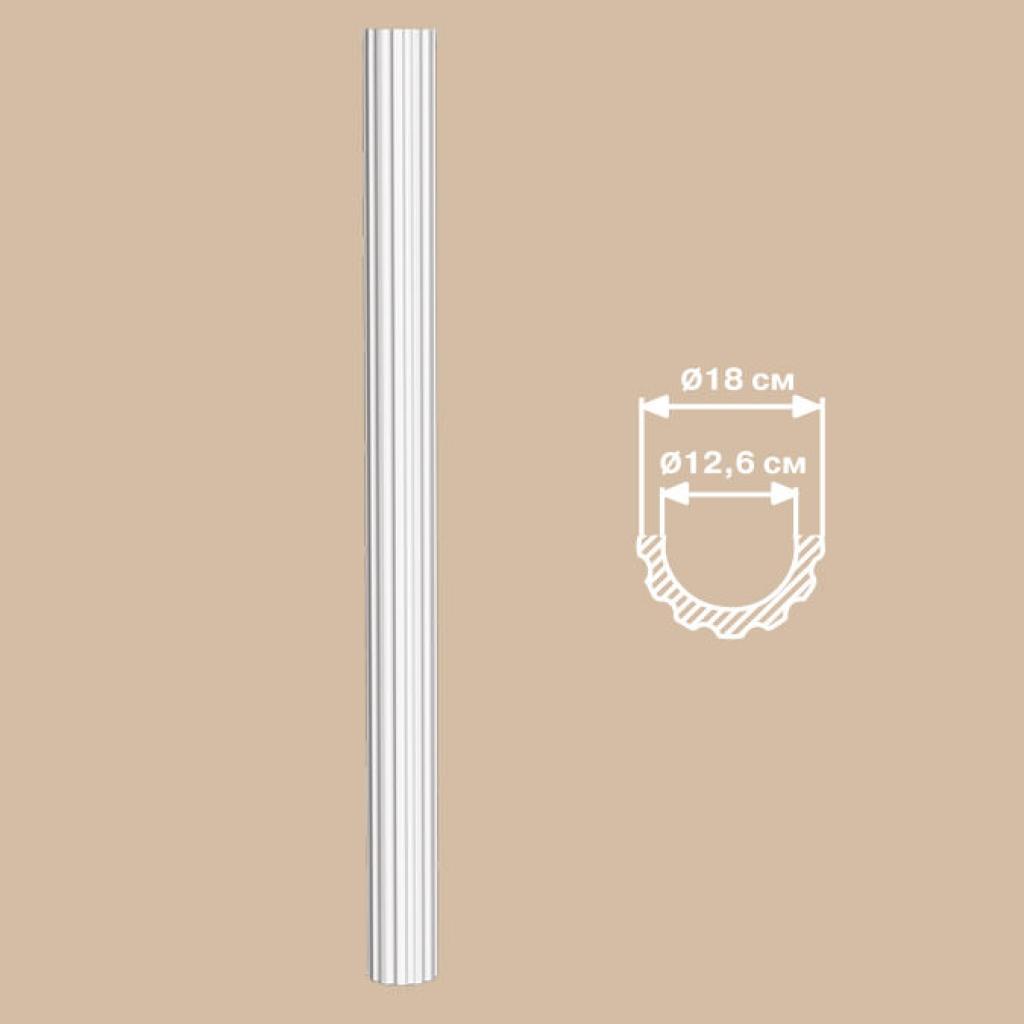 Полуколонна DECOMASTER 90018-H