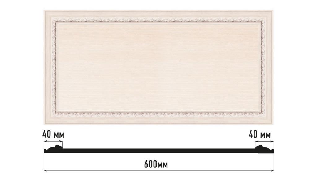 Декоративная панно DECOMASTER D3060-14