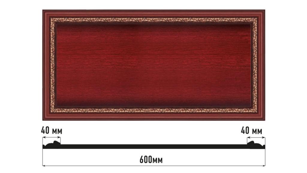 Декоративная панно DECOMASTER D3060-52