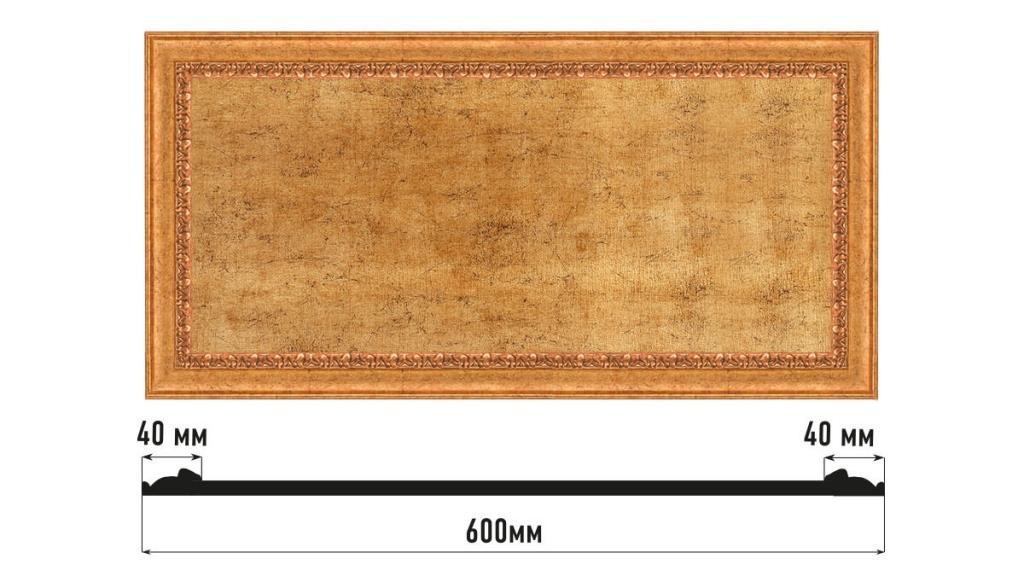 Декоративная панно DECOMASTER D3060-58