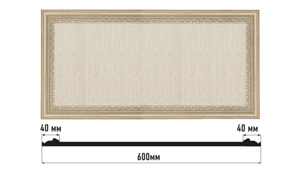 Декоративная панно DECOMASTER D3060-59