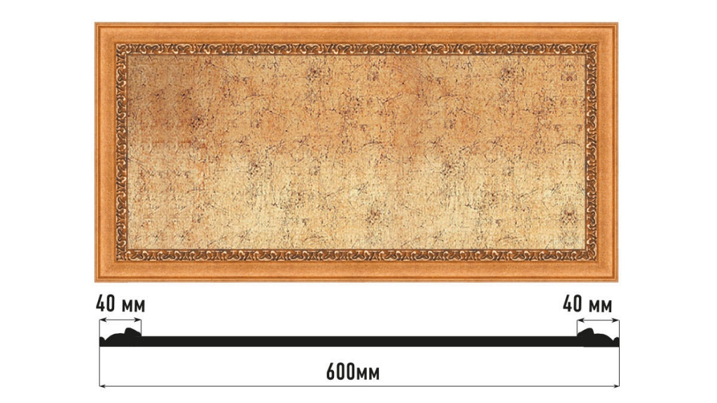 Декоративная панно DECOMASTER D3060-1223