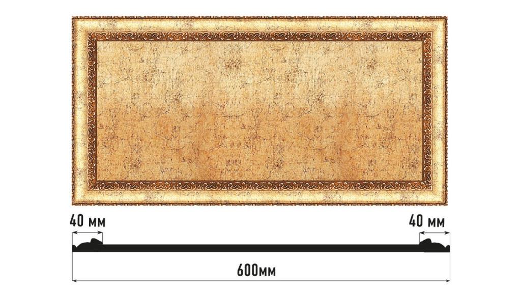 Декоративная панно DECOMASTER D3060-552