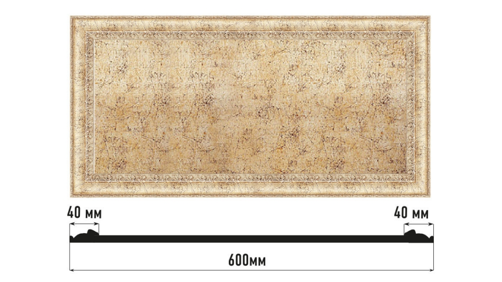 Декоративная панно DECOMASTER D3060-553