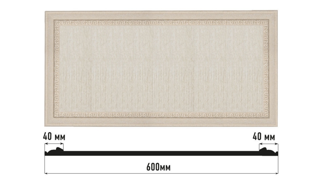 Декоративная панно DECOMASTER D3060-19D