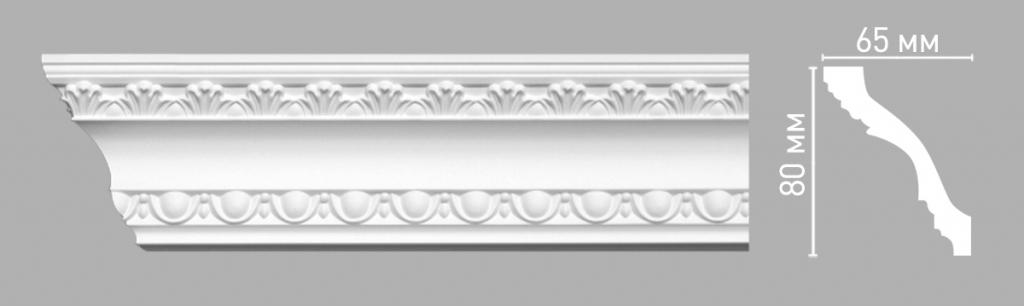 Плинтус потолочный DECOMASTER 95016/45