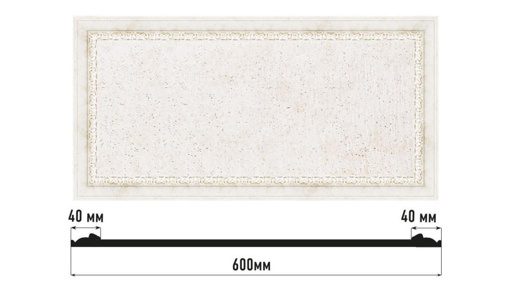 Декоративная панно DECOMASTER D3060-40