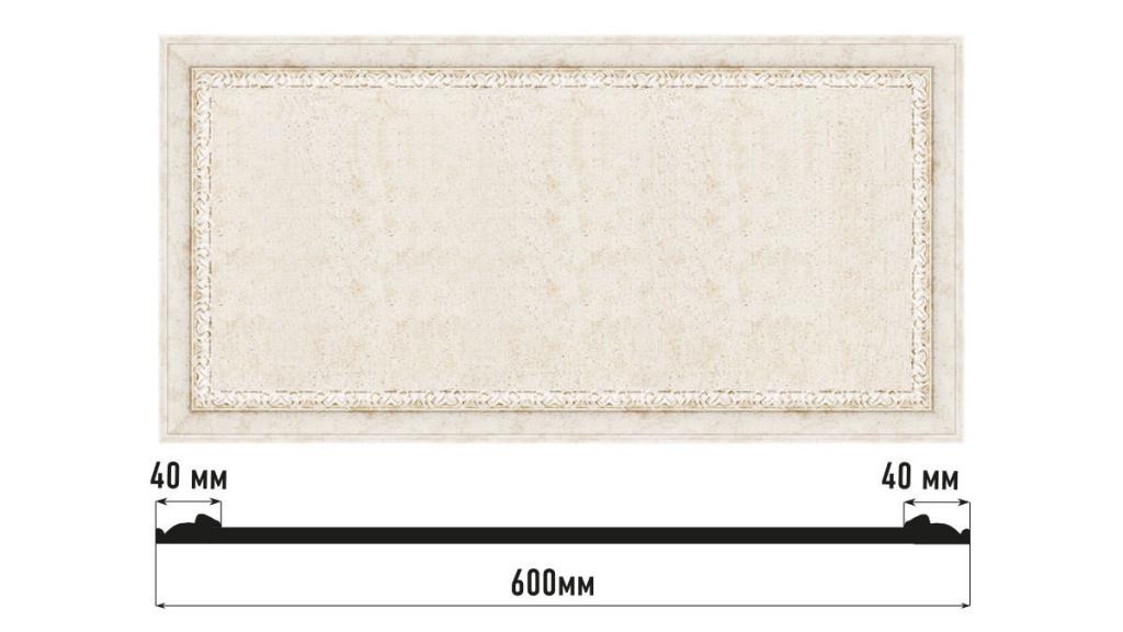Декоративная панно DECOMASTER D3060-41