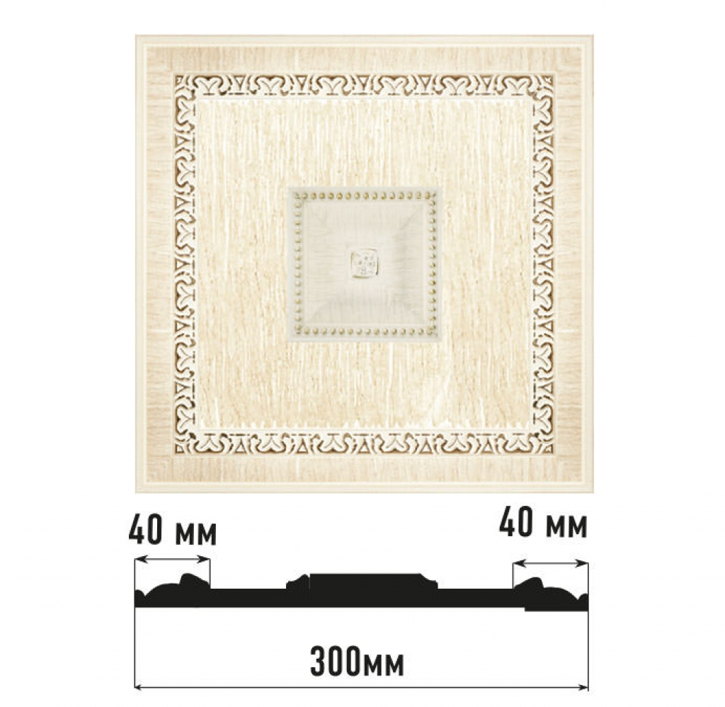 Декоративная панно DECOMASTER D31-6
