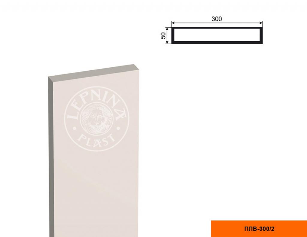 Пилястра DECOMASTER ПЛВ-300/2