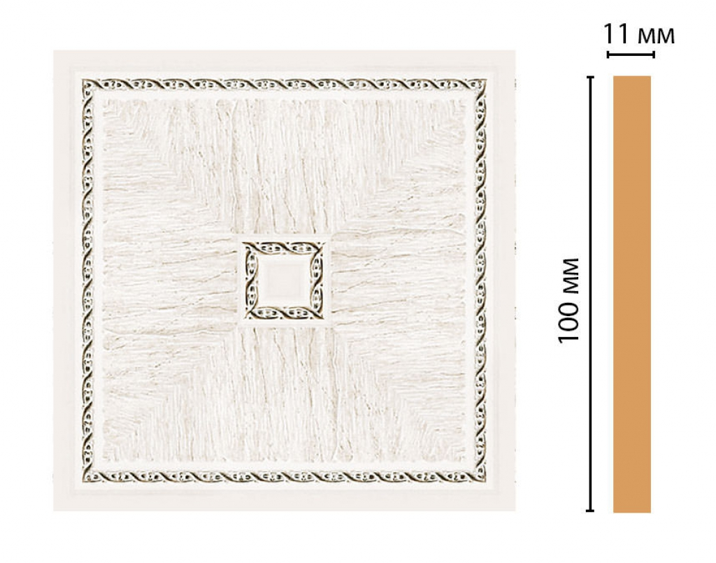 Вставка цветная DECOMASTER 156-2-7D