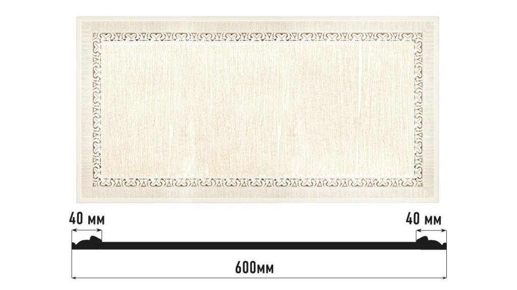 Декоративная панно DECOMASTER D3060-7D