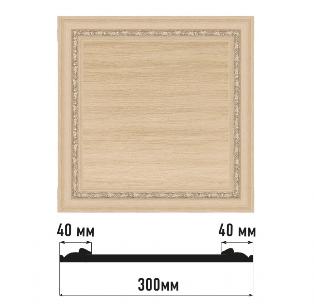 Декоративная панно DECOMASTER D30-11