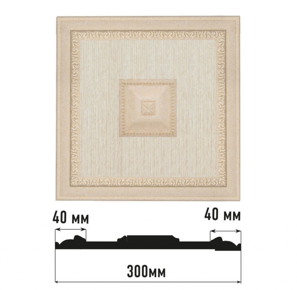 Декоративная панно DECOMASTER D31-18D