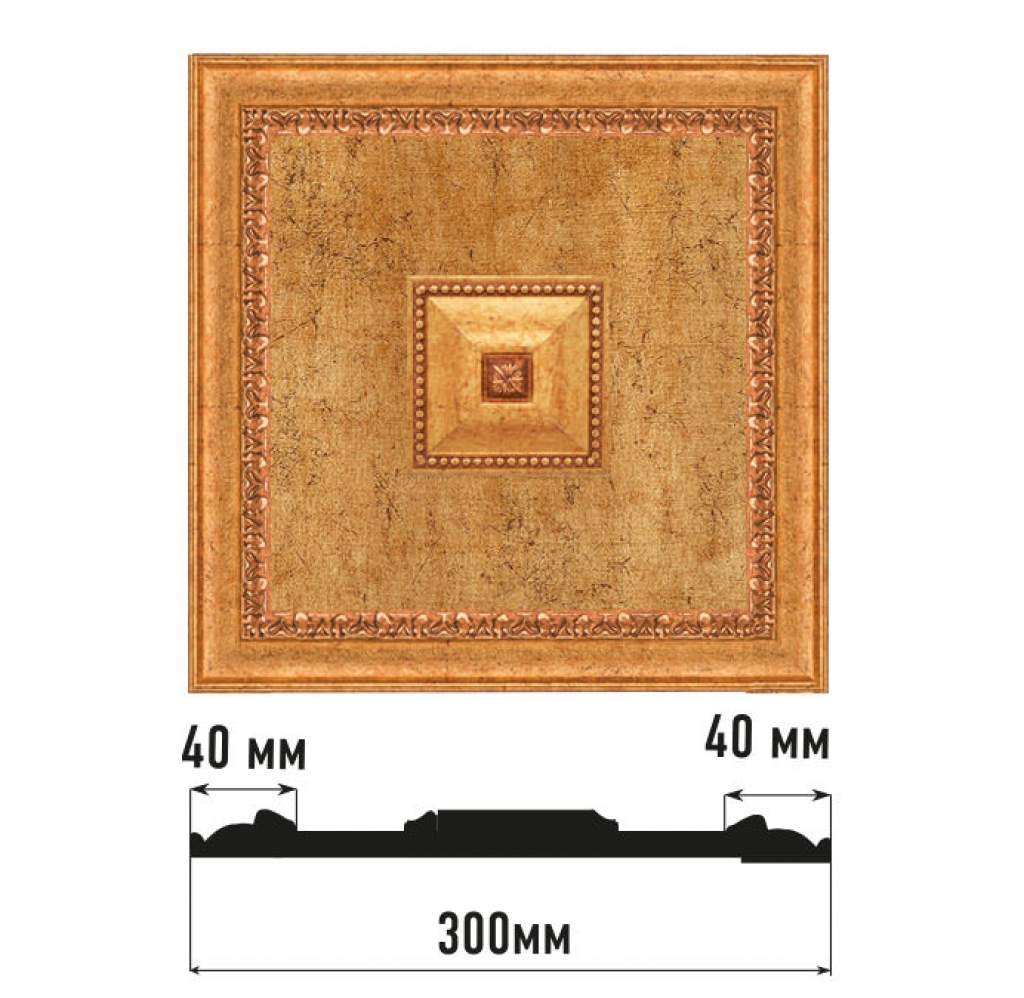 Декоративная панно DECOMASTER D31-58