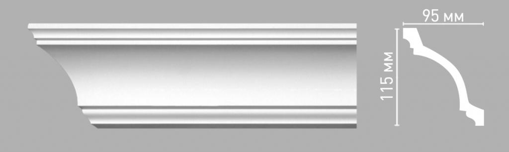 Плинтус потолочный DECOMASTER 96270/32