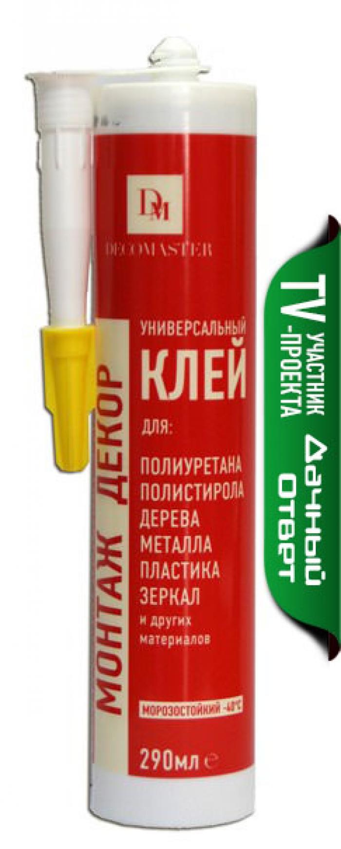 Клей-герметик Decomaster Монтаж-Декор