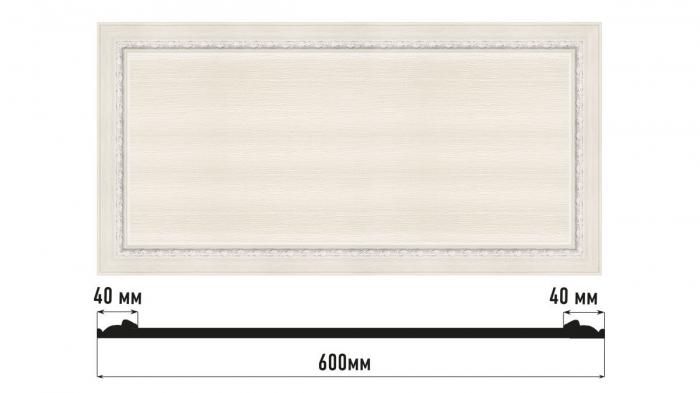Декоративная панно DECOMASTER D3060-15