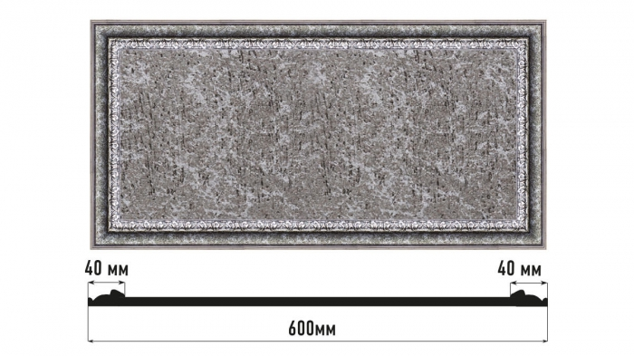 Декоративная панно DECOMASTER D3060-44
