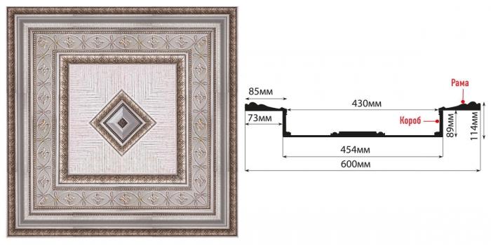 Кессон DECOMASTER KS61-55A