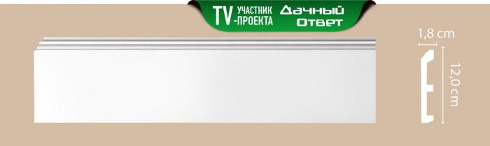 Плинтус напольный DECOMASTER A026